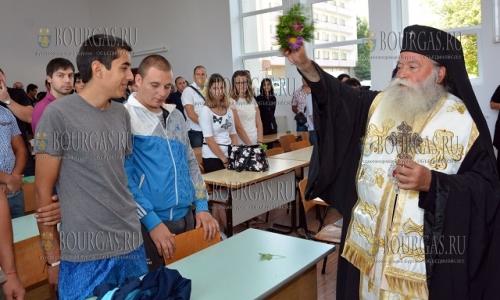 12 сентября 2016, Ловеч, официальное открытие Технического колледжа