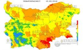 15 сентября 2016 года Пожарная опасность в Болгарии