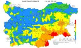 19 сентября 2016 года Пожарная опасность в Болгарии