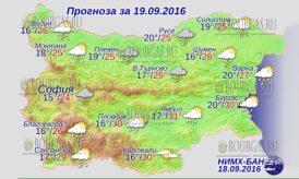 19-sentyabrya-2016-goda-pogoda-v-bolgarii