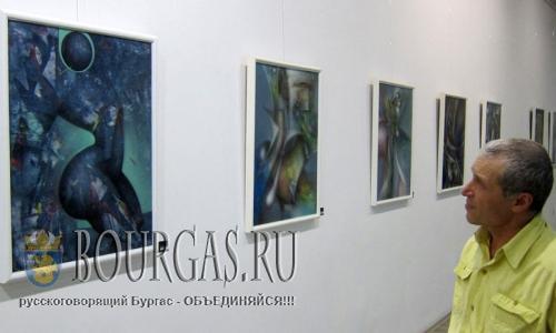 2 сентября 2016 года, Плевен, Арт-центр Плевен - выставка живописи Марияна Вутева