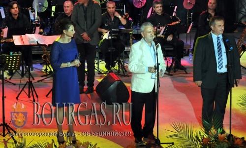 3 сентября 2016 года, Созополь, официальное открытие 32-то фестиваля Аполония-2016