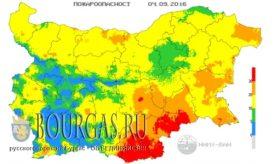 4 сентября 2016 года Пожарная опасность в Болгарии