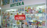 50 000 болгар негде покупать лекарства