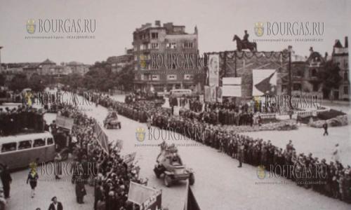 9 сентября в Болгарии уже давно не празднуют