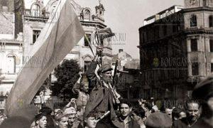 9 сентября 1944 года - для одних победа