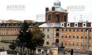Центральная тюрьма в Софии