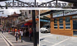 Женский рынок в Софии