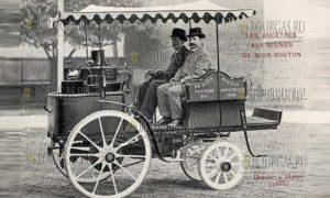 первый авто De Dion Bouton на улицах Софии