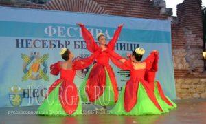 Несебр Болгария - фестиваль Несебр без границ 2015