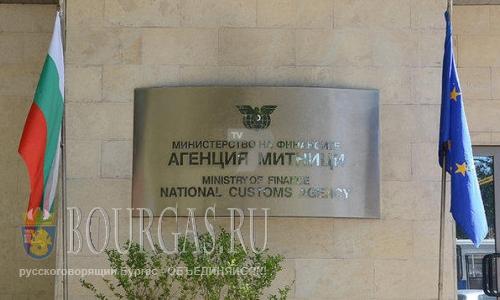 Агентства Таможня Болгария