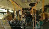 автобус Поморие-Бургас