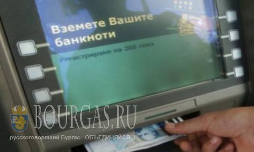 банкоматы в Болгарии