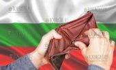бедных в Болгарии больше не стало