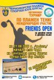 Бургас, международный турнир по пляжному теннису Friends Open - 2016