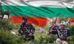 22-е сентября День независимости Болгарии