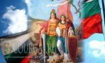 6 сентября — болгары празднуют День Объединения Болгарии
