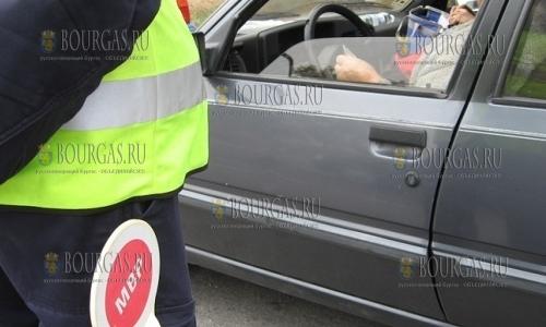 Дорожная полиция в Бургасе с проверками на дорогах области, ПДД в Болгарии