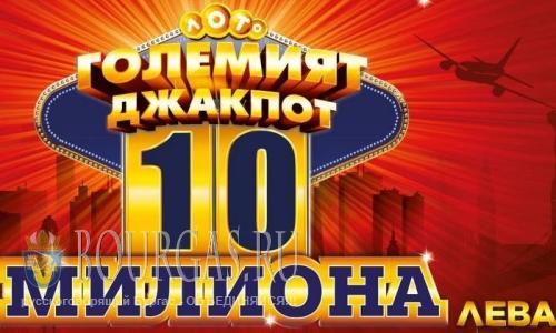 Джек-пот Национальной лотереи в Болгарии вырос до 10 млн. лев