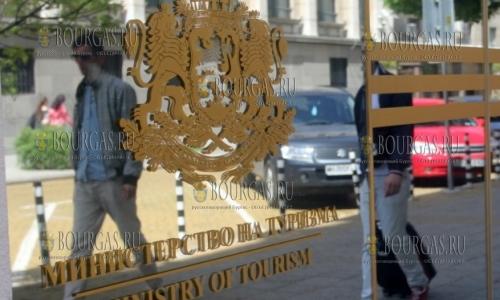 Тотальному контролю отельеров и туристов в Болгарии быть