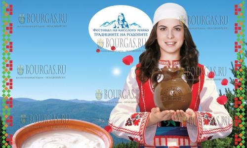 фестиваль болгарского йогурта - Традиции Родоп, в селе Момчиловци, сблизил Китай и Болгарию