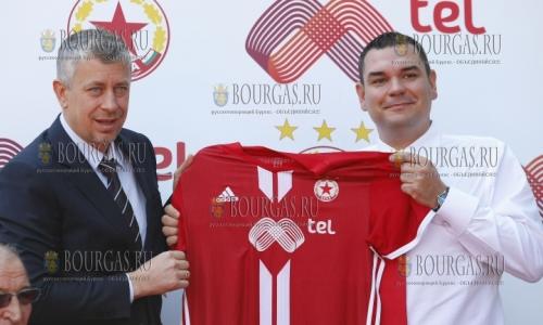 Футбольный клуб ЦСКА София обрел генерального спонсора