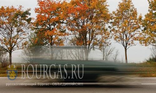 Иностранцы любят быстро ездить по дорогам Болгарии