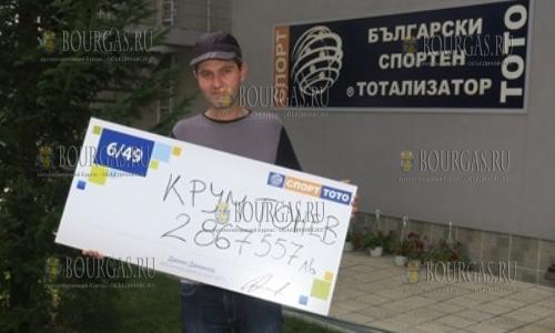Миллионеров в Болгарии прибыло