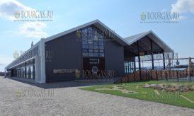 Морской выставочный центр в Бургасе