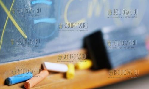 Начался новый учебный год в Болгарии