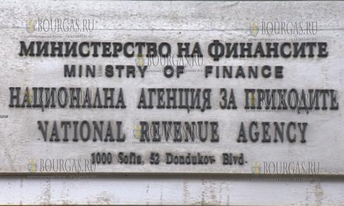 Национальное агентство по доходам Болгарии, на курортах Болгарии