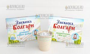 настоящая болгарская пробиотическая закваска