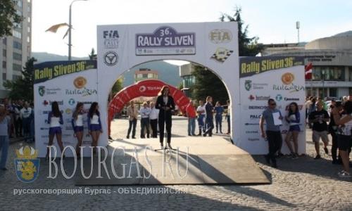 Николина Ангелкова дала старт ралли Сливен-2016