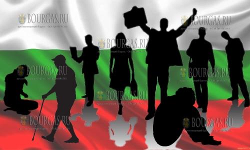 Образованные, квалифицированные кадры Болгарии не нужны