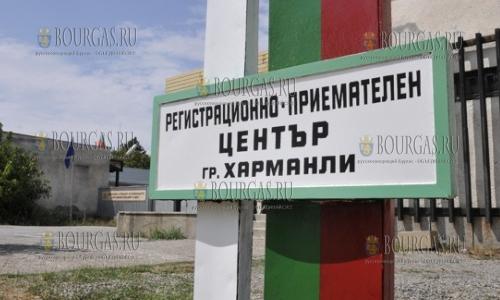 Официальная Болгария увеличвает вместимость Центра временного содержания беженцев, мигранты в Болгарию