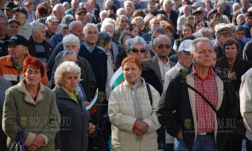 пенсионная реформа в Болгарии