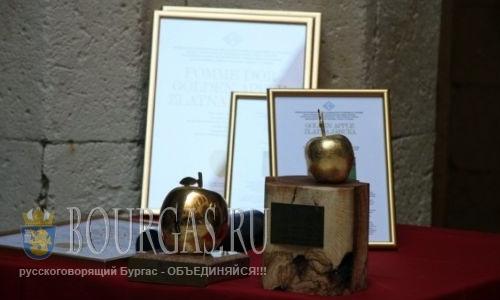 Пловдив выиграл туристическую премию Оскар