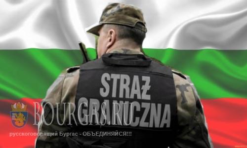 польские пограничники на болгаро-турецкой границе