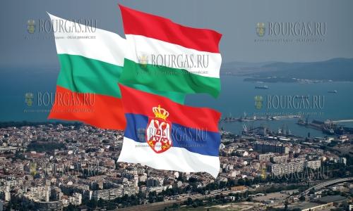 Премьеры Болгарии, Венгрии и Сербии соберутся в Бургасе