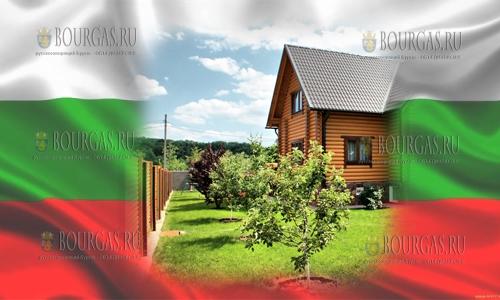 Россиян интересует только дешевая недвижимость в Болгарии, недвижимостью в Болгарии, недвижимость в Болгарии россиянам