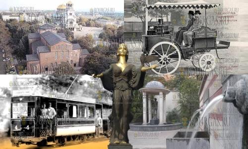 столица Болгарии София - неизвестные факты
