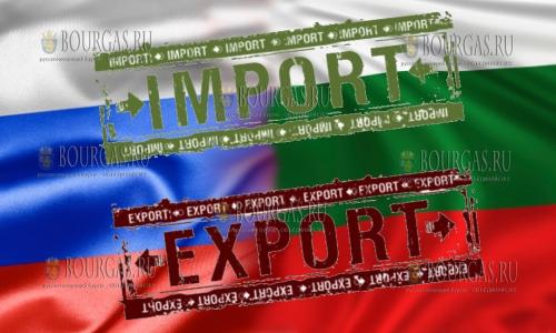 Товарообмен между Болгарией и Россией