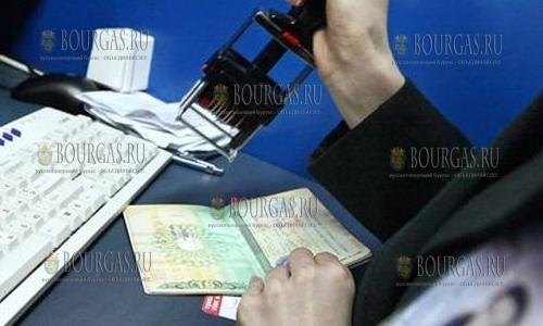 Украинцы задержали гражданина Болгарии