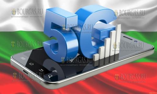 В 2020 году в Софии заработает бесплатный 5G интернет