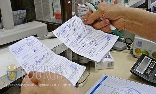 В Болгарии продают наркотикосодержащие лекарства без рецепта