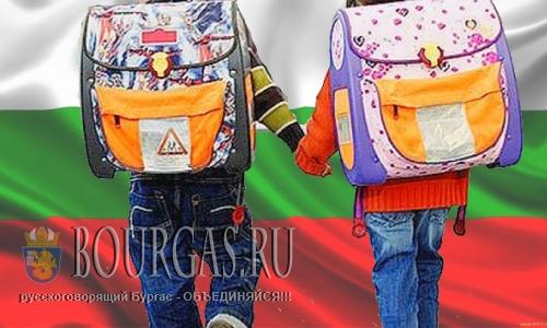 В Болгарии, собрать ребенка в 1 класс стоит не менее 250 лев