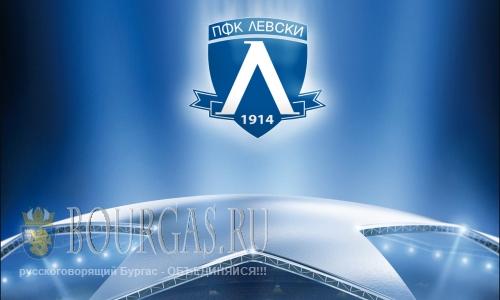 В болгарский футбол пойдут российские деньги