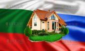 Всех владельцев недвижимости в Болгарии из России посчитали