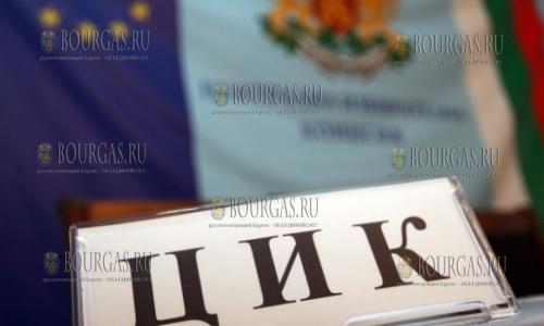Президентские выборы в Болгарии, выборы в Болгарии, в президенты Болгарии, выборы президента в Болгарии