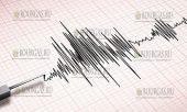 Землетрясение на Юго-Западе Болгарии ощущалось в Петриче, ощущалось в Болгарии, землетрясение в Стара Загора, трясло Кырджали